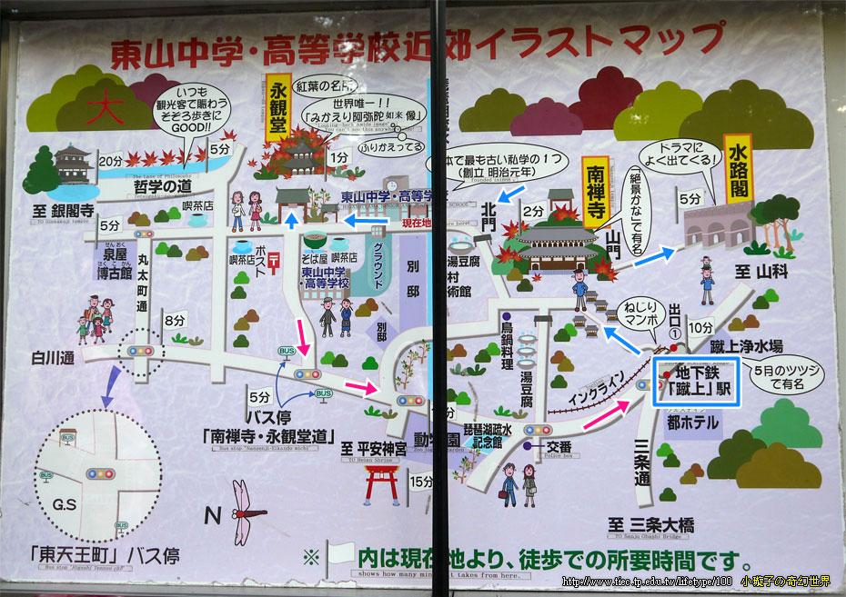 2010-11-01-31b.jpg